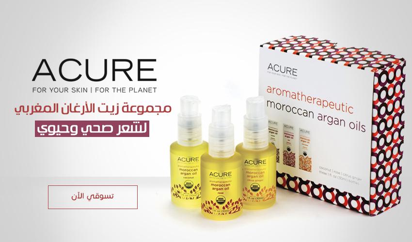 Acure Aromatherapeutic Moroccan Argan Oil Set