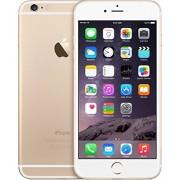 أبل أيفون 6اس بلس الذهبي APPLE IPHONE 6S PLUS 64GB / GOLD