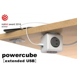 وصلة المكعب الذكي USB مع سلك 3م PowerCube Extended USB 3m cable UK