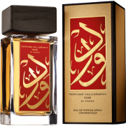 عطر اراميس شرقي ورد Perfume Calligraphy Rose Aramis for women and men 100 ml