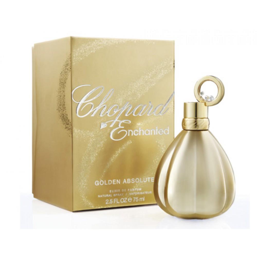 f9612be7a عطر شوبارد للنساء75 مل Chopard perfume for women