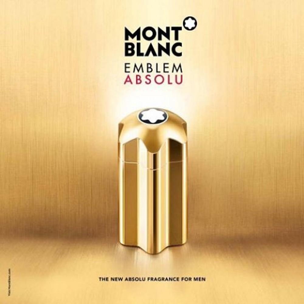 08ccb6bb9 ... عطر امبلم ابسولو مونت بلانك للرجال Emblem Absolu Montblanc for men 100  ml