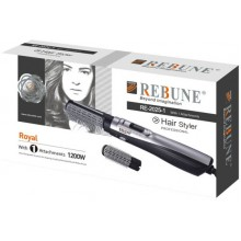 استشوار ريبون 2 في 1 -- Rebune Hair Styler 2 in 1 Hair Style 1200 Watts , Blue , RE-2025-1