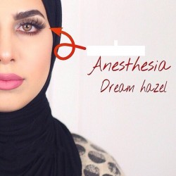عدسات انستازيا دريم هازل Anesthesia Dream Hazel