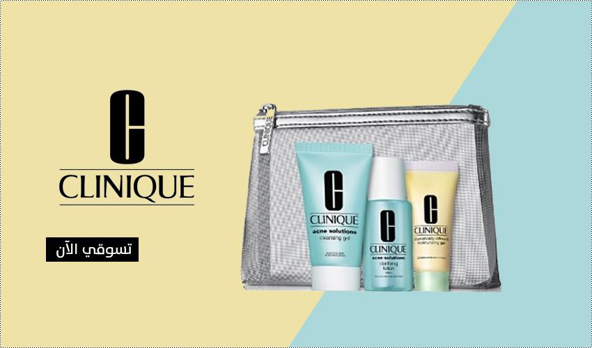 CLINIQUE Hello Clear Skin Acne Kit