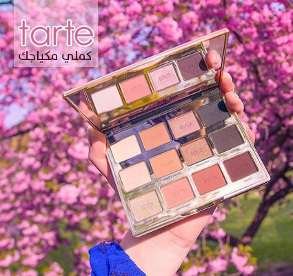 باليت تارتليت ان بلوم من تارت Tartelette in bloom palette