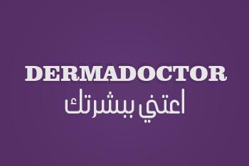 مناديل ديرما دكتور اليومية
