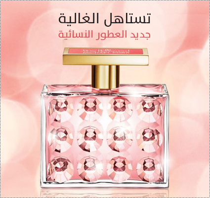 Very Hollywood Michael Kors for Women 100ml