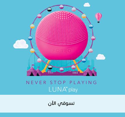 FOREO LUNA™ PLAY