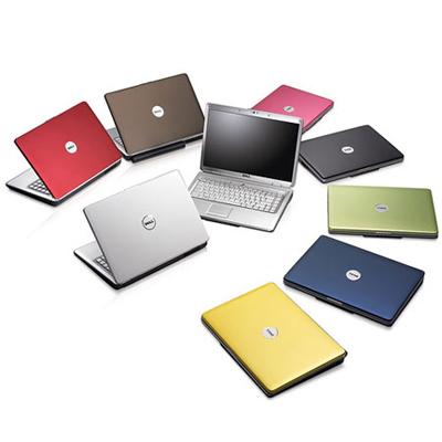 اجهزة الكمبيوتر