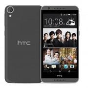 ديزاير +820G بشريحتين اتصال اتش تي سي - سعة 16 جيجا, الجيل الثالث رمادي HTC DESIRE 820G+ DS ARABIC / TUXEDO GREY