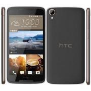 ديزاير 828 بشريحتي اتصال اتش تي سي  - 16 جيجابايت، الجيل الرابع ال تي اي، رمادي HTC DESIRE 828 DS LTE, 16GB, 2GB RAM, GREY GOLD