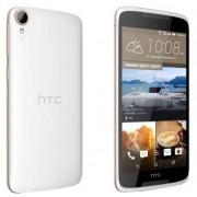ديزاير 828 ابيض لؤلؤي بشريحتي اتصال اتش تي سي- 16 جيجابايت, الجيل الرابع ال تي اي HTC DESIRE 828 16 GB / White Gold
