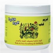 كريم كاب - كريم سنفرة ومبيض للوجه والجسم ، 500 مل Krem Kap Body and Face Scrubbing and Exfoliating Cream, 500 ml