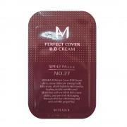 سيمبل كريم بي بي من ماركة ميشا M Perfect Cover BB Cream