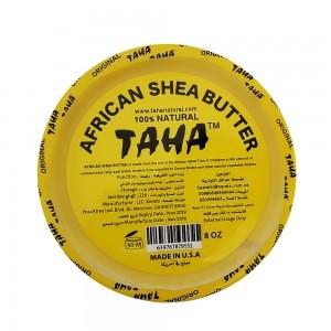 زبدة الشيا الافريقيه African Shea Butter Taha