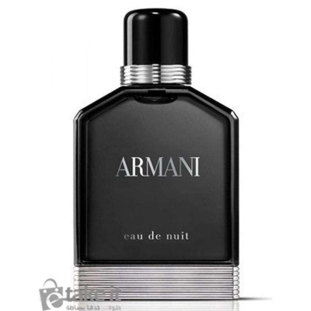 7359dae3d عطر او دي نويت جورج ارماني _ رجالي 100مل Eau de Nuit Giorgio Armani for men  ...